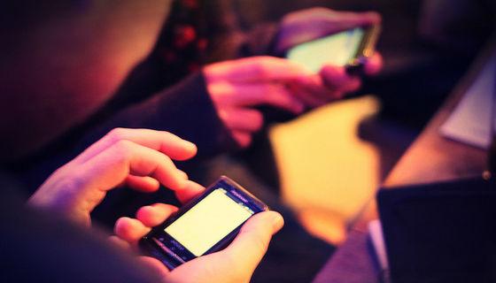 Aplikacje mobilne dla par cz.1